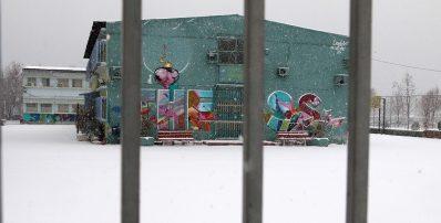 Δήμος Γρεβενών: Κλειστά θα είναι την Δευτέρα και την Τρίτη ΟΛΑ τα σχολεία και οι παιδικοί σταθμοί λόγω των δυσμενών καιρικών συνθηκών