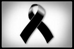 Η εταιρεία ΓΙΩΤΑΣ Α.Ε.  για τον θάνατο του Μενέλαου Γιώτα