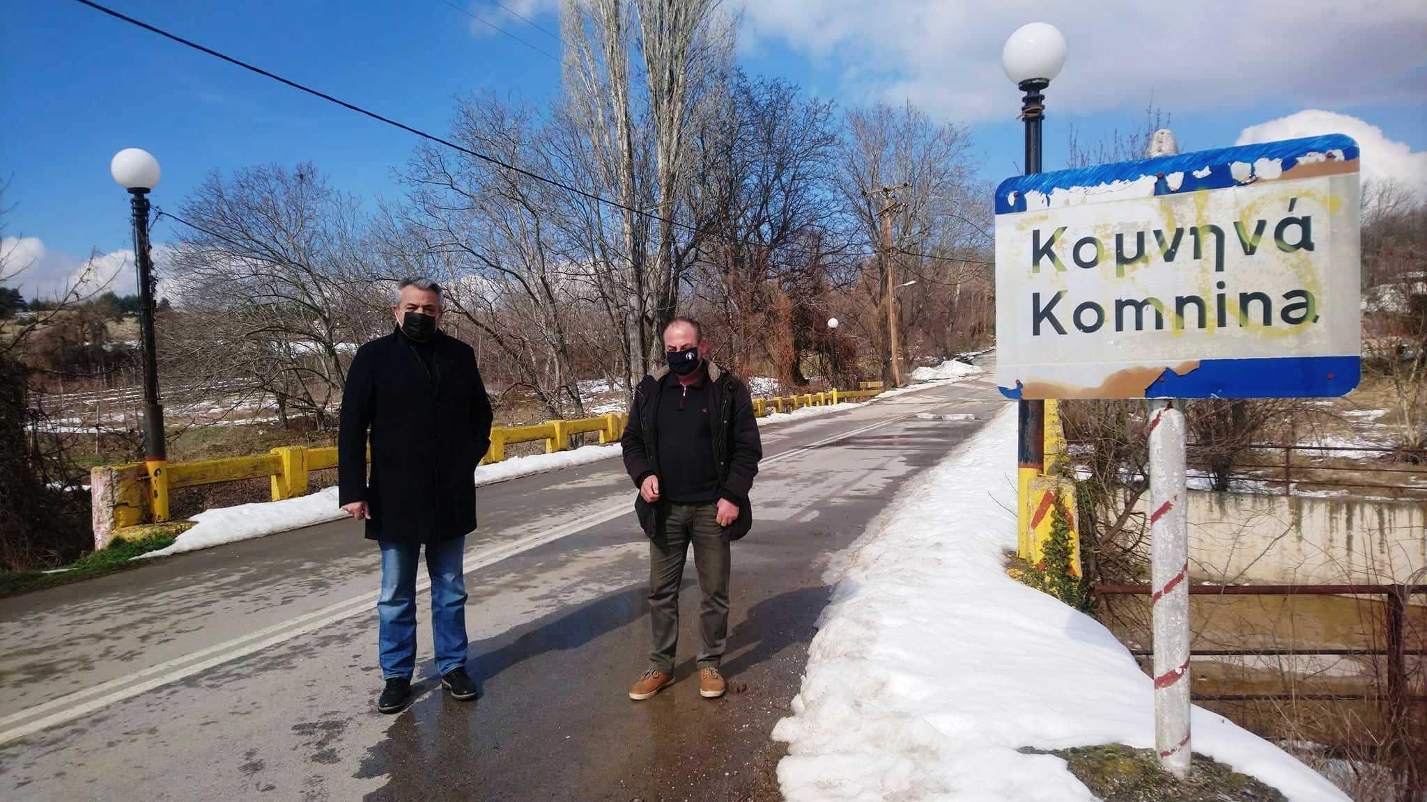 Επίσκεψη σε Κομνηνά – Μεσόβουνο του Αντιπεριφερειάρχη Κοζάνης