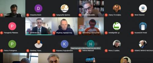 Η συνέντευξη Τύπου του Περιφερειάρχη Δυτικής Μακεδονίας Γιώργου Κασαπίδη, για το Πρόγραμμα Ενίσχυσης των Επιχειρήσεων
