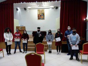 Τελετή βραβεύσεως πρωτευσάντων μαθητών από τον Σεβασμιώτατο Μητροπολίτη Γρεβενών κ.κ. Δαβίδ (Βίντεο – Φωτογραφίες) (Μέρος Β)