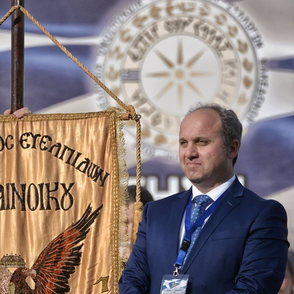 Νίκη για την Μακεδονία *Γράφει ο Γεώργιος Ευθ. Τάτσιος