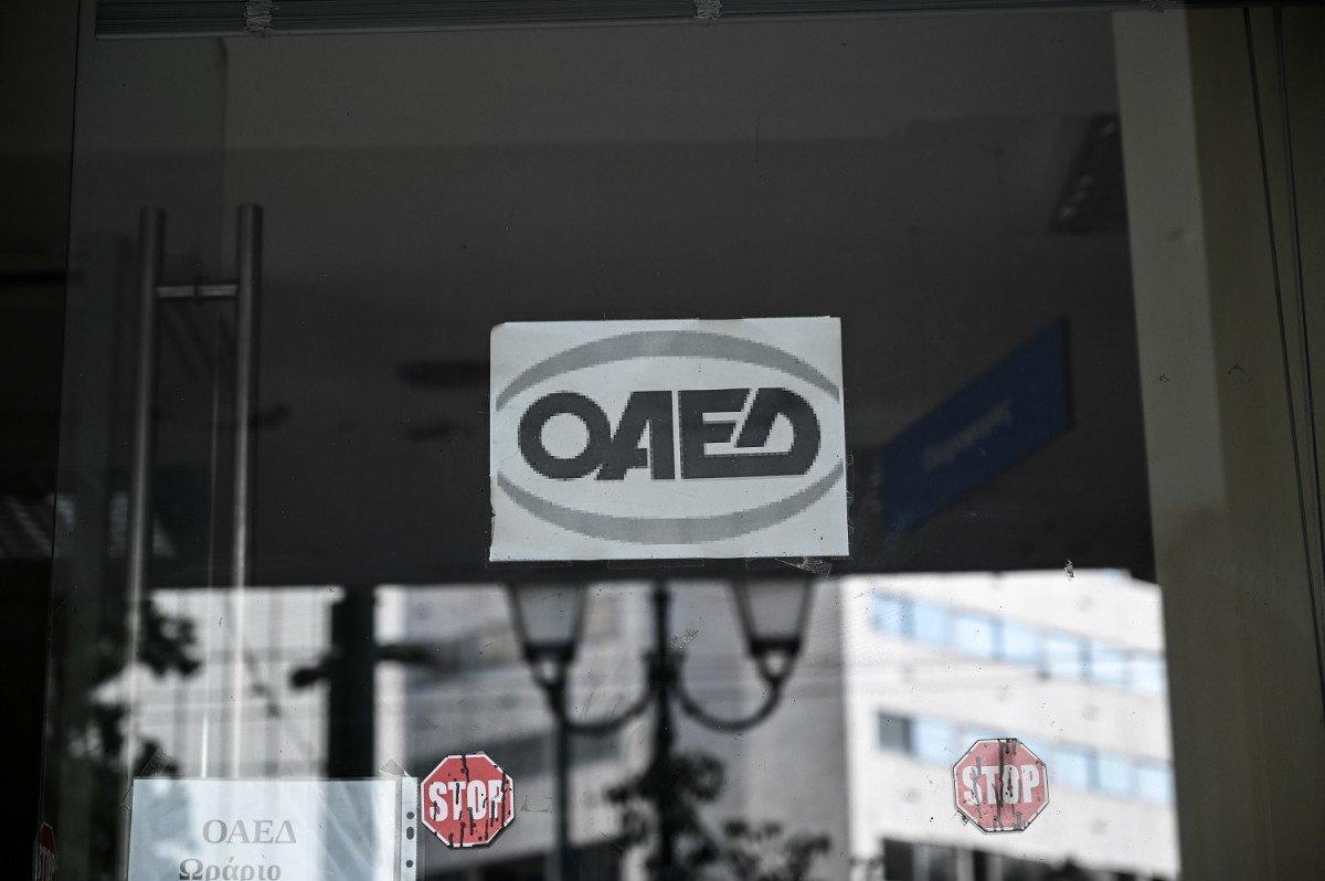 Παράταση μέχρι το τέλος Ιουνίου για τη ρύθμιση οφειλών δανειοληπτών τουπρώην ΟΕΚ