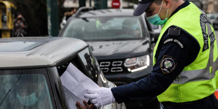 Αλλάζουν τα έντυπα μετακίνησης από Δευτέρα: Οσα πρέπει να ξέρουν οι εργαζόμενοι -Σαρωτικοί έλεγχοι