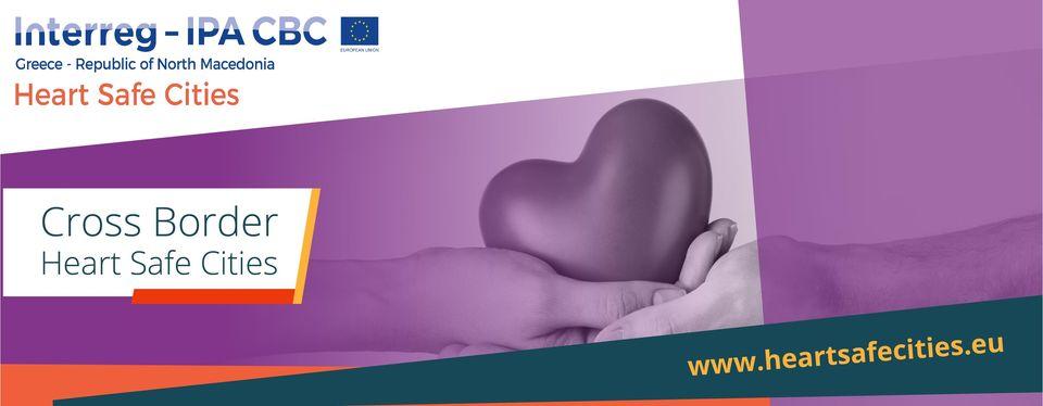 HeartSafeCities: Δημιουργώντας πόλεις ασφαλείς για την καρδιά μας  Με τη συνδρομή της Πολιτικής Συνοχής της ΕΕ το πρόγραμμα Interreg συμβάλει σε «ασφαλείς από καρδιαγγειακά νοσήματα» δήμους.