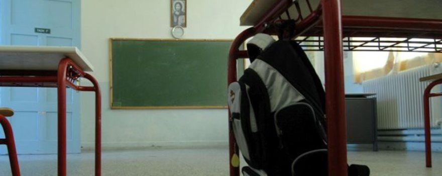 Σχολεία: Στις 10 Μαΐου ανοίγουν δημοτικά και γυμνάσια