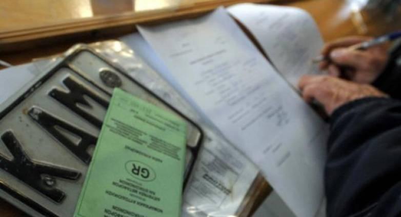 Τέλη κυκλοφορίας: Πότε λήγει η προθεσμία για πληρωμή – Τι ισχύει για την κατάθεση πινακίδων