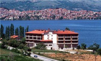 Aνακοίνωση από ξενοδοχείο TSAMIS στην Καστοριά