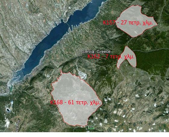 ΕΒΕ Κοζάνης: H πρόταση που έχει κατατεθεί για τη ζώνη Πολυφύτου-Ιλαρίωνα της Π.Ε. Κοζάνης
