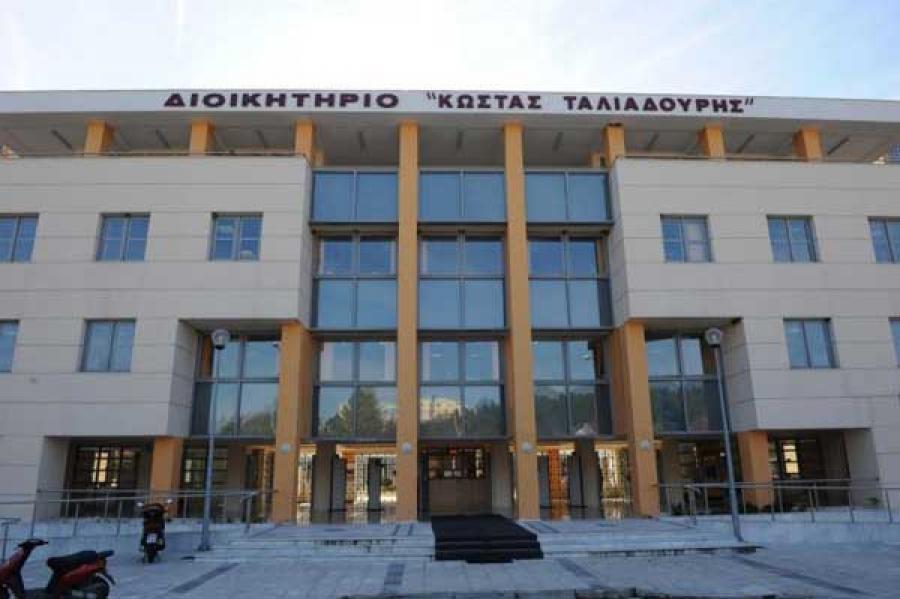 Συνεδρίαση του Συντονιστικού Τοπικού Οργάνου Πολιτικής Προστασίας Δήμου Δεσκάτης Π.Ε. Γρεβενών