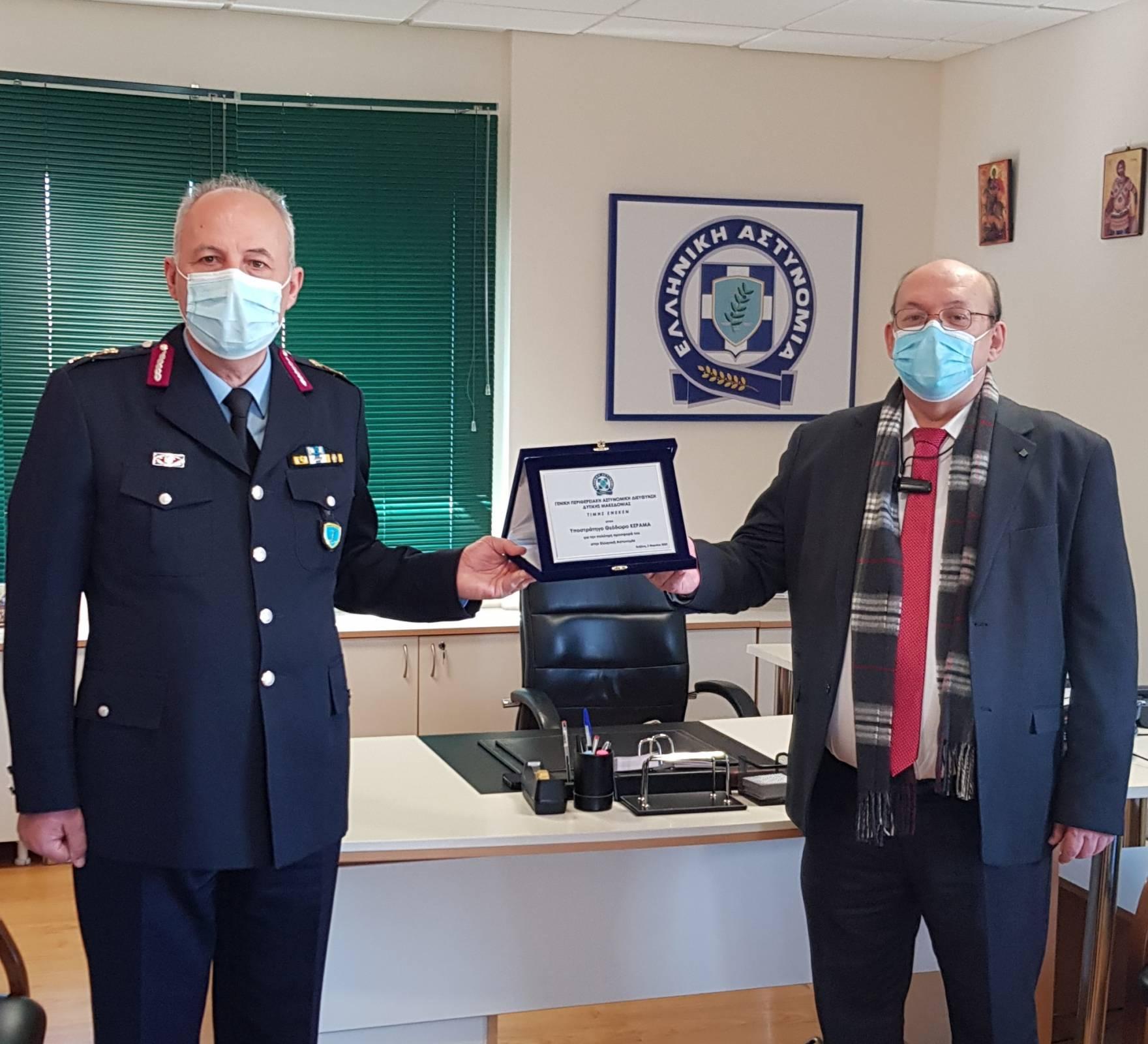 Πραγματοποιήθηκε τελετή παράδοσης-ανάληψης καθηκόντων Γενικού Περιφερειακού Αστυνομικού Διευθυντή Δυτικής Μακεδονίας