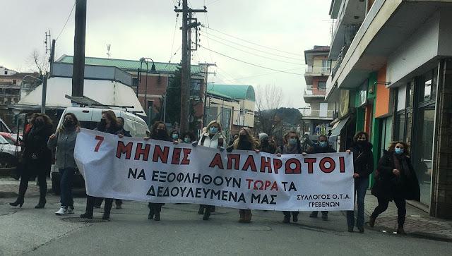 Για έκτη ημέρα απεργούν υπάλληλοι του Δήμου και ο Τριγώνης… φωτογραφίζεται!!!