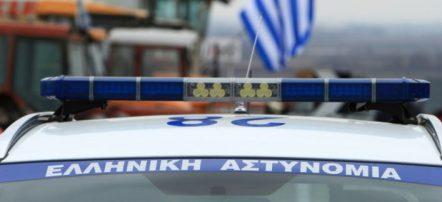 Σύλληψη 23χρονου στην Κοζάνη για διακίνηση – κατοχή ναρκωτικών και παράβαση της νομοθεσίας περί όπλων (Φωτογραφία)