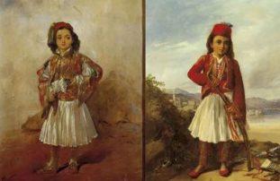 Πέλλα: Σχολείο αναβιώνει όλα τα παιχνίδια που έπαιζαν το 1821 -Πινακωτή, κουτσούνα, κότσια