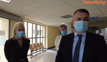 Το Γενικό Νοσοκομείο Γρεβενών επισκέφτηκε ο Διοικητής της 3ης Υγειονομικής Περιφέρειας κ. Παναγιώτης Μπογιατζίδης (Βίντεο)