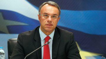 Σταϊκούρας: 283 εκατ.ευρώ οι ενισχύσεις λόγω covid 19 στις επιχειρήσεις και εργαζόμενους της Δυτικής Μακεδονίας