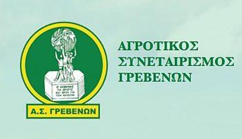 Ανακοίνωση σχετικά με τα επερχόμενα Μέτρα του Προγράμματος  Αγροτικής Ανάπτυξης (Π.Α.Α.) 2014-2020