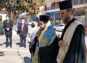Ο εορτασμός της 25ης Μαρτίου στη Σιάτιστα (Βίντεο)