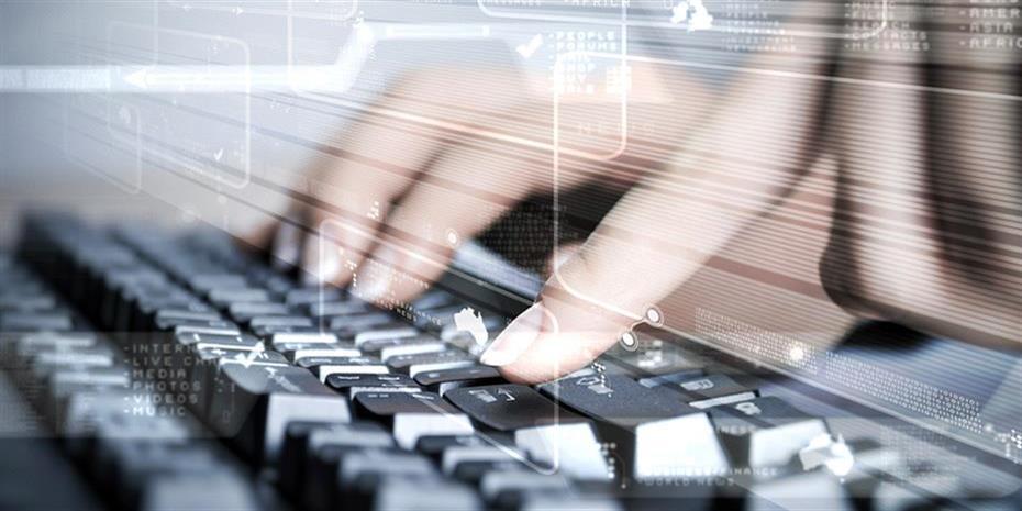 Δημόσιο: Προσωρινή αναστολή λειτουργίας e-υπηρεσιών