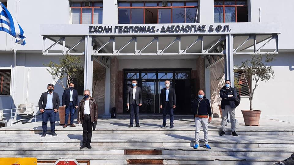 Συνεργασία Περιφέρειας Δυτικής Μακεδονίας με Γεωπονική, Δασολογική και Κτηνιατρική Σχολή Α.Π.Θ.
