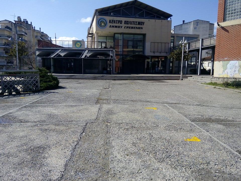 Για τέταρτο μήνα χωρίς ρεύμα το Κέντρο Πολιτισμού του Δήμου Γρεβενών