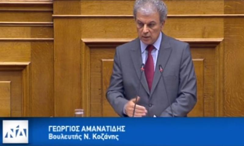 Γιώργος Αμανατίδης: Οριστική έγκριση από την ΕΕ και υπαγωγή οικισμών Δήμων Βοΐου και Γρεβενών στο ειδικό καθεστώς