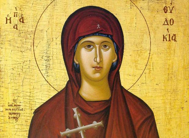 1η Μαρτίου: Η Εκκλησία τιμά τη μνήμη της Αγίας Ευδοκίας