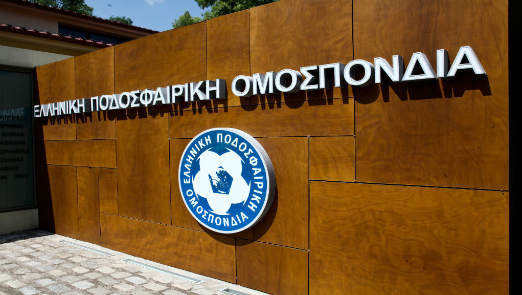 Ο Δημοσθένης Κουπτσίδης εκ νέου υποψήφιος για την Εκτελεστική Επιτροπή της ΕΠΟ
