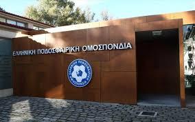 Εκλογές ΕΠΟ: Νέος πρόεδρος ο Ζαγοράκης -Αναλυτικά τα αποτελέσματα- Εξελέγη ο Δημοσθένης Κουπτσίδης