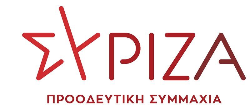 ΣΥΡΙΖΑ Γρεβενών: Ανακοίνωση συμπαράστασης στον αγώνα των εργαζομένων της ΔΕΚΕΓ