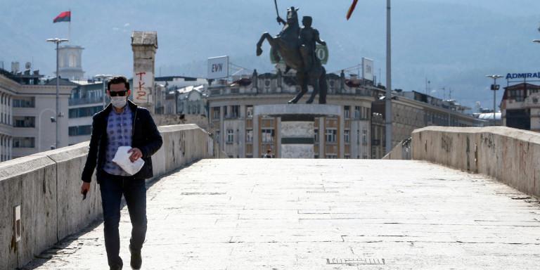 Βόρεια Μακεδονία: Μετονομάστηκε το Οικονομικό Επιμελητήριο