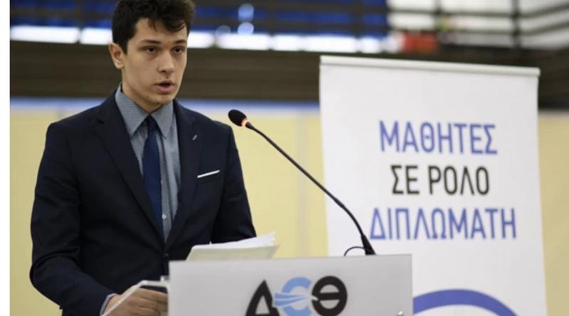 Διάνοια Έλληνας μαθητής με καταγωγή από τη Δαμασκηνιά Βοϊου! – Έγινε δεκτός στο Yale με υποτροφία 97%