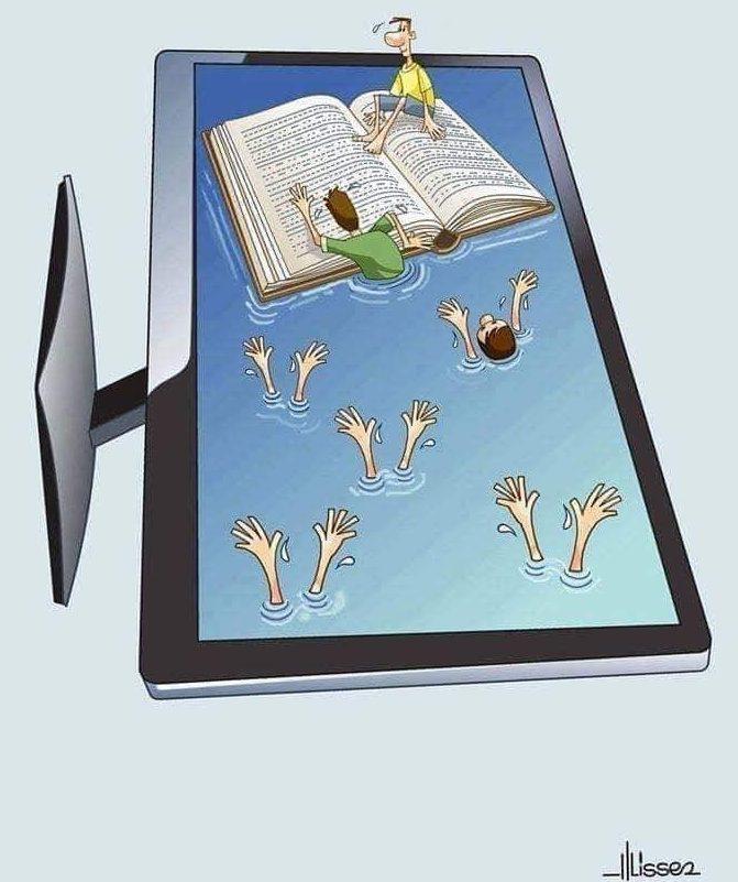 …Παγκόσμια Ημέρα του Βιβλίου σήμερα…*Του Ευθύμη Πολύζου