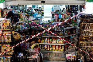 Πότε βγαίνουν οι απαγορευτικές κορδέλες από τα ράφια των σούπερ μάρκετ