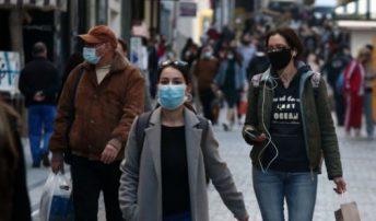 Χαλάρωση μέτρων: Ελεύθερες σήμερα οι διαδημοτικές μετακινήσεις σε όλη την χώρα -Τι ισχύει για Θεσσαλονίκη, Αχαΐα, Κοζάνη