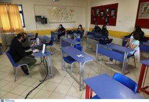 «Σχολική κάρτα»: Τί είναι και γιατί χωρίς αυτή οι μαθητές δεν θα μπαίνουν στην τάξη