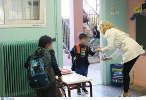 Ανοίγουν παιδικοί σταθμοί, νηπιαγωγεία, δημοτικά και γυμνάσια
