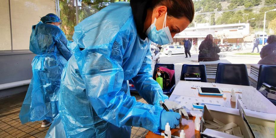 Self-test και εμβόλια ανοίγουν την οικονομία
