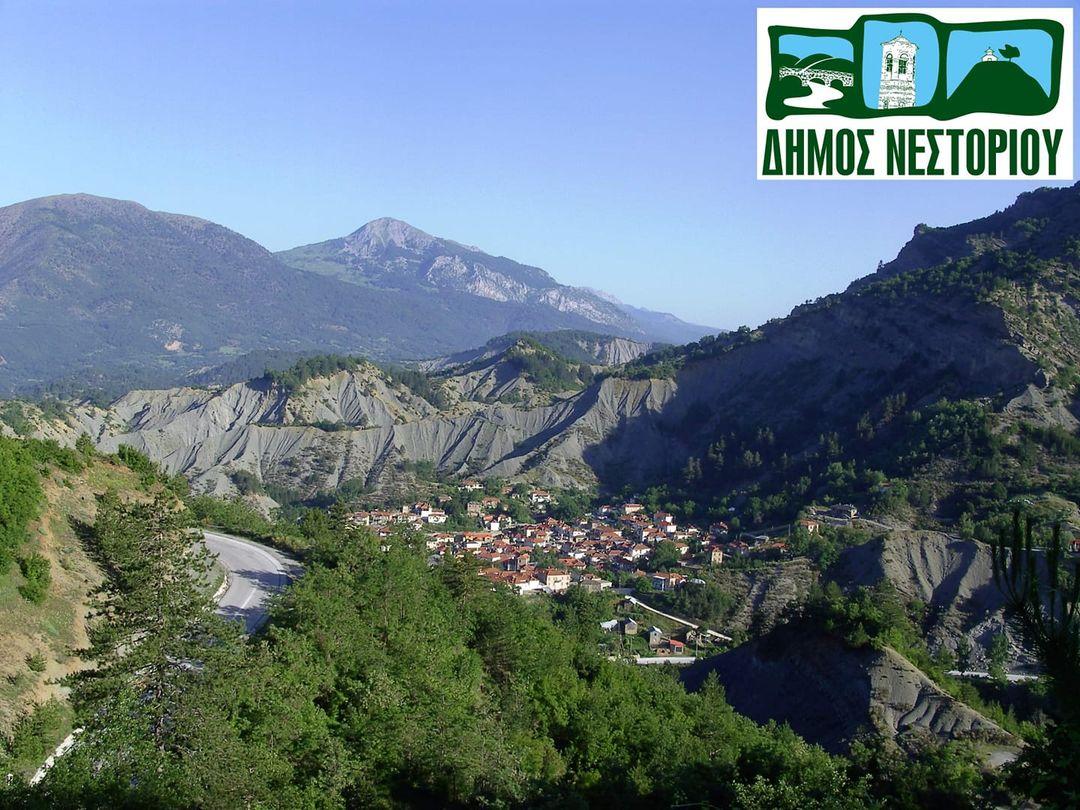 Δήμος Νεστορίου: Παροχή δωρεάν ψηφιακού τηλεοπτικού σήματος στα χωριά Επταχώρι, Χρυσή και Ζούζουλη