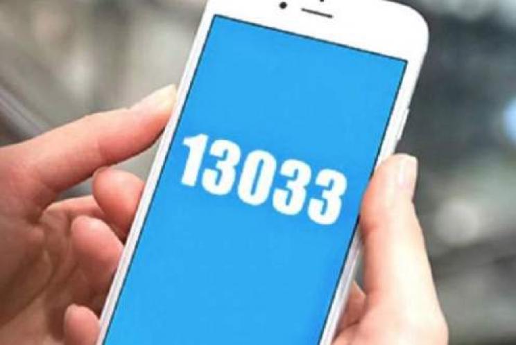 Ποια SMS τελειώνουν από 3 Μαΐου