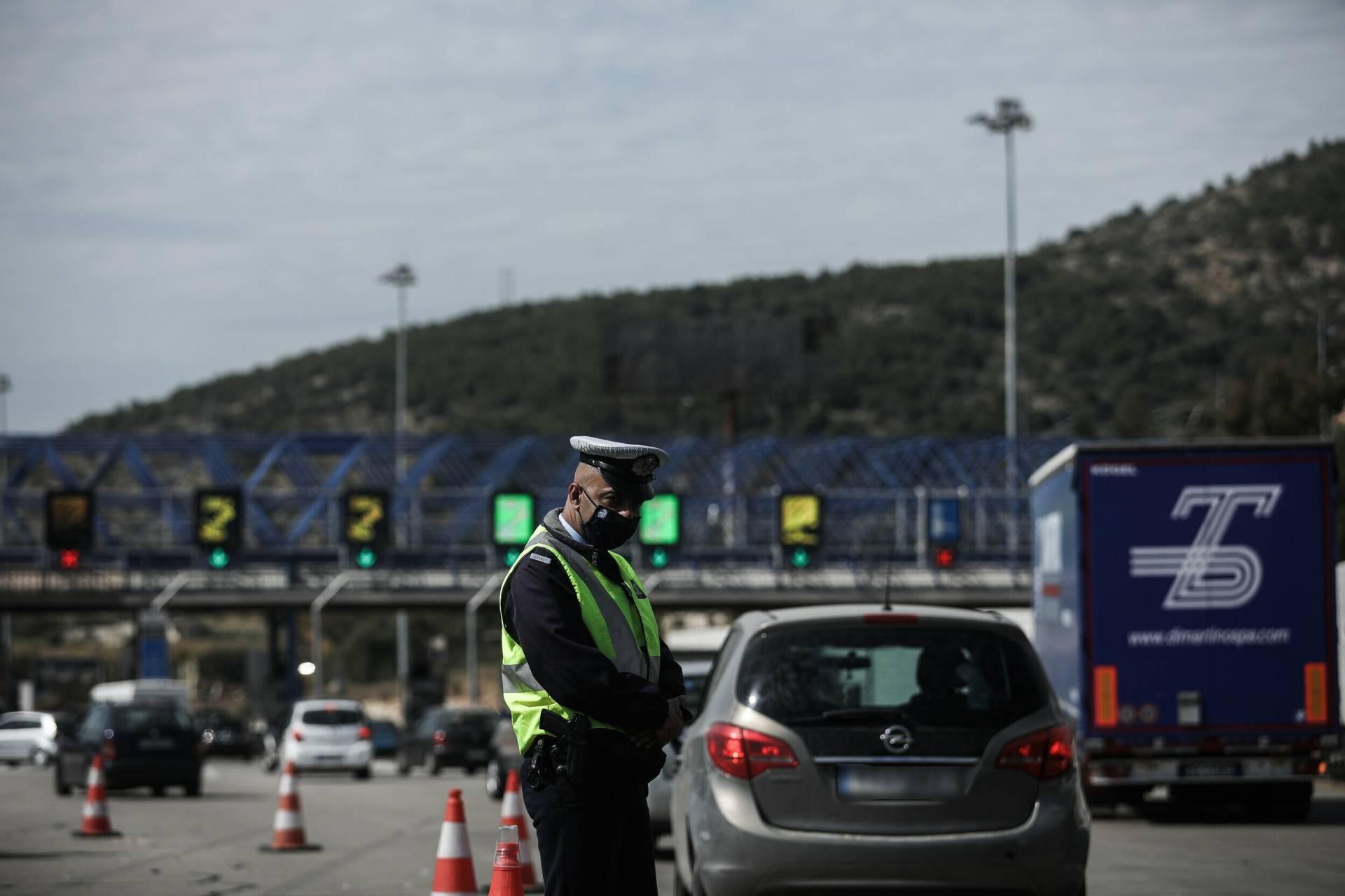 Ποιες μετακινήσεις εκτός νομού απαγορεύονται τη Μεγάλη Εβδομάδα- Τσουχτερά πρόστιμα