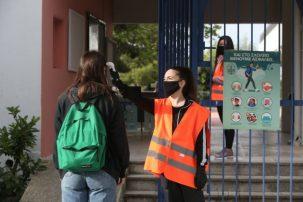 Σχολεία : Έκτακτη συνεδρίαση της Επιτροπής σήμερα – Ποια είναι τα τελευταία δεδομένα