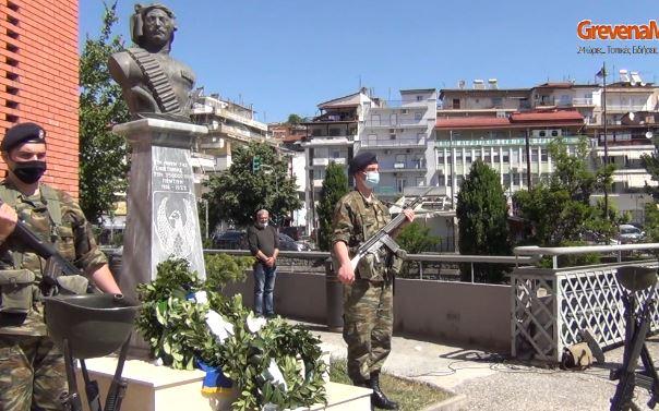 Γρεβενά: Ημέρα μνήμης για την Γενοκτονία των Ποντίων -Κατάθεση στεφάνων και ομιλία (Βίντεο-Φωτογραφίες)