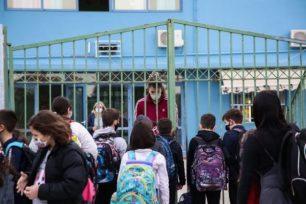 Αντίστροφη μέτρηση για το άνοιγμα των σχολείων: Με «όπλο» τα self tests -Χωρίς προαγωγικές και φέτος
