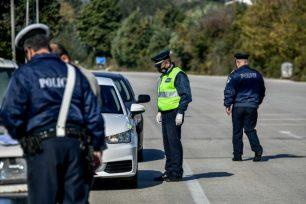 Πόσα άτομα επιτρέπονται στο αυτοκίνητο για μετακίνηση εντός και εκτός νομού