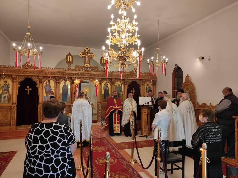 Η γιορτή του Αγίου Μεγαλομάρτυρος Χριστοφόρου στο Ιερό παρεκκλήσιο του Αγίου Χριστοφόρου Γρεβενών