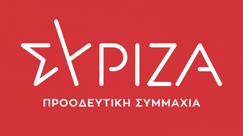 Ανακοίνωση του ΣΥΡΙΖΑ- Προοδευτική Συμμαχία Γρεβενών για την Εργατική Πρωτομαγιά