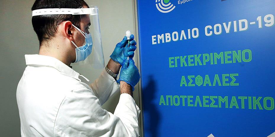 Διεύρυνση υποχρεωτικών εμβολιασμών εξετάζει η κυβέρνηση