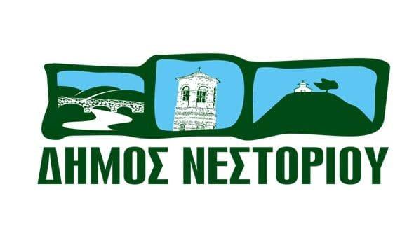 Χρήστος Γκοσλιόπουλος: Η αλήθεια για την παροχή ψηφιακού τηλεοπτικού σήματος στον Δήμο Νεστορίου
