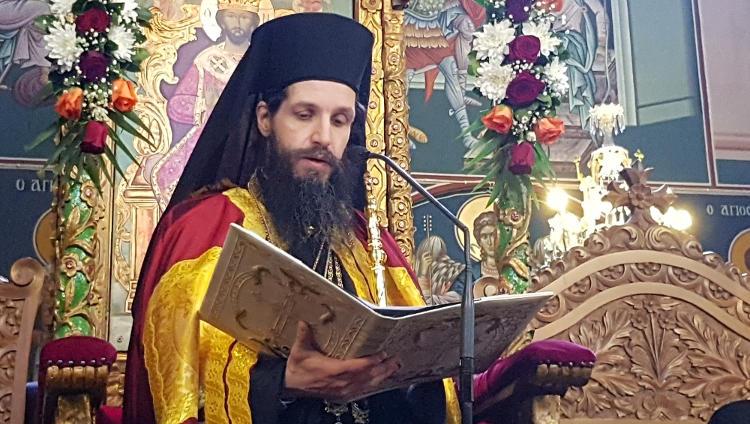 Θετικός στον κορονοϊό ο Μητροπολίτης Σισανίου και Σιατίστης Παύλος